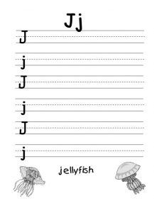 27 best alphabet letter j worksheets for kindergarten images on letter j worksheet for kindergarten preschool and 1st grade preschool and kindergarten ibookread PDF