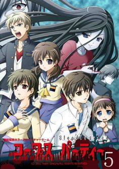 corpse party tortured souls - A really short horror anime based off of the game Corpse Party. If you like Corpse Party, or horror, you should definitely check it out.