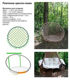 I've always wanted a real hammock but if that's not an option, this DIY Macrame Hammock Chair is the next best thing!piksel piksel Source by The post piksel appeared first on My Art My Home. Room Hammock, Diy Hammock, Hammock Chair, Swinging Chair, Diy Chair, Hammocks, Chair Cushions, Rocking Chair, Crochet Hammock