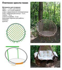 Плетеное кресло-гамак