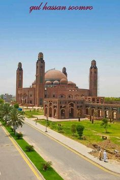 Jamia Mosque lahore,punjab,Pakistan