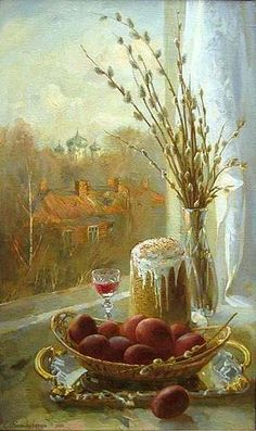 A-delina - Дневник A-delina Russian Painting, Russian Art, Ukrainian Art, Painted Cottage, Easter Art, Wine Art, Still Life Art, Orthodox Easter, Vintage Easter
