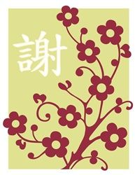 This decorative greeting card features a plum blossom and the Chinese character for Thank You. It is blank on the inside and has a description of the meaning of the calligraphy and flower on the back.