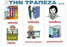 dreamskindergarten Το νηπιαγωγείο που ονειρεύομαι !: Πίνακες αναφοράς για την αποταμίευση Piggy Bank Craft, Greek Language, Second Language, Math, Comics, Blog, Crafts, Money, Study