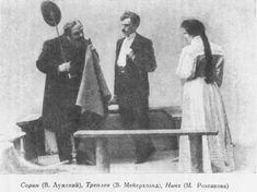 The Seagull 1898 at Moscow Art Theatre. From left to right; V. Luzhsky as Sorin, V. Meyerhold as Treplev, and M. Roksanova as Nina.