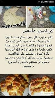 تحليات رمضانية Bread Recipes, Cooking Recipes, Tunisian Food, Mozzarella, Algerian Recipes, Egyptian Food, Food Carving, Best Dishes, Arabic Food