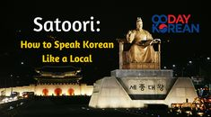 If you want to speak Korean like a local, then you need to learn some satoori (regional dialect). This will especially be helpful in areas outside of Seoul.