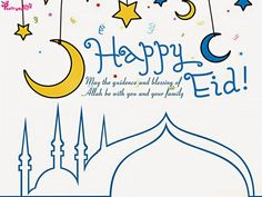 Happy Eid Greeting Wallpapers with Quotes Messages Ied Mubarak Quotes, Eid Quotes, Happy Quotes, Happy Ied Mubarak, Happy Eid Mubarak Wishes, Eid Greeting Cards, Eid Cards, Eid Mubarak Wallpaper Hd, Eid Wishes Quote