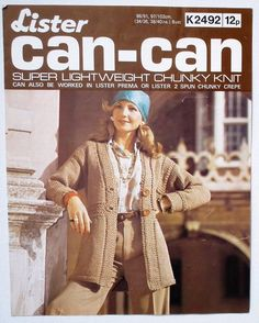 Vintage 1970s Knitting Pattern Women's Cardigan by sewmuchfrippery