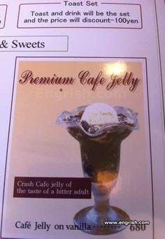 premium-cafe-jelly (the taste of a bitter adult) ROFL!!!!!