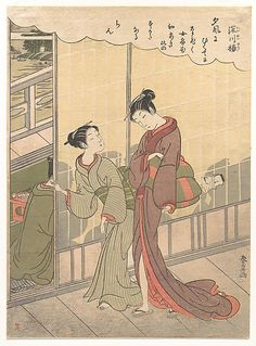 Scene of the Pleasure Quarter at Fukagawa  Suzuki Harushige  (1747–1818)  Period: Edo period (1615–1868) Date: late 18th century Culture: Japan Medium: Polychrome woodblock print; ink and color on paper