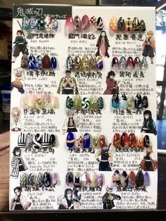 Demon Slayer, Slayer Anime, Aycrlic Nails, Manicure, Anime Nails, Easter Nails, Anime Demon, Nail Inspo, Makeup Cosmetics