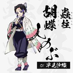 Os Hashiras de Demon Slayer (Kimetsu no Yaiba) - Meta Galaxia Manga Anime, Anime Oc, Anime Demon, All Anime, Character Concept, Character Art, Character Design, Demon Slayer, Slayer Anime