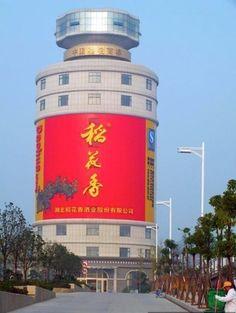 Silo House China