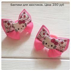 Фотография Easy Hair Bows, Baby Hair Clips, Handmade Hair Bows, Felt Bows, Pet Shop, Hair Band, Hello Kitty, Baby Shoes, Coin Purse
