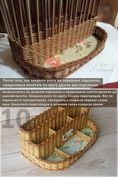Basket weaving natural New ideas Newspaper Basket, Newspaper Crafts, Newspaper Paper, Handmade Headbands, Handmade Crafts, Handmade Rugs, Recycled Magazines, Paper Weaving, Christmas Gift Baskets