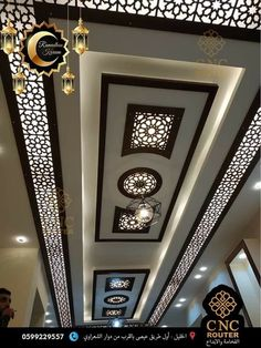 House Ceiling Design, Ceiling Design Living Room, Bedroom False Ceiling Design, False Ceiling Living Room, Ceiling Light Design, Home Ceiling, Ceiling Decor, Front Door Design Wood, Room Partition Designs