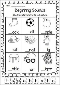Phonics Printable Worksheet Bundle Beginning Sounds And Early