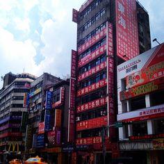 street scene by Taipei Main Station Marietta Ohio, Taipei Taiwan, Times Square, Maine, Asia, Street, Travel, Viajes, Destinations