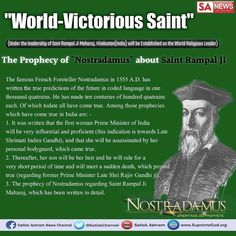 Predictions about Saint Rampal ji Jesus Draw, God Jesus, Believe In God Quotes, Quotes About God, Predicting Activities, Nostradamus Predictions, Radha Soami, Geeta Quotes, Allah God