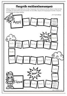 Math Classroom, Maths, Multiplication, Diagram, Teacher, Education, School, Blog, Kids
