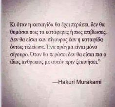 by Hakuri Murakami Poem Quotes, Wisdom Quotes, Funny Quotes, World Quotes, Life Quotes, Greece Quotes, Meaningful Quotes, Inspirational Quotes, Unspoken Words