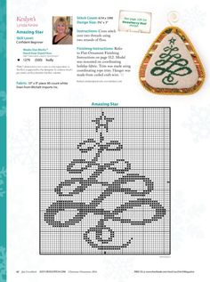 Gallery.ru / Фото #58 - Just Cross Stitch-Vol.34,N°6-Special Holiday Issue-Christmas - tymannost