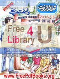 Taleem O Tarbiat June 2016 Free Download in PDF. Taleem O Tarbiat June 2016 ebook Read online in PDF Format. Very famous magazine for women in Pakistan.
