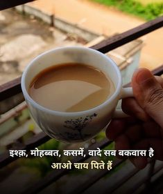 Cup Of Tea Quotes, Tea Lover Quotes, Chai Quotes, Babe Quotes, Qoutes, Funny Quotes In Hindi, Funny Attitude Quotes, Best Smile Quotes, Cheeky Quotes