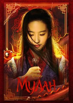 A young Chinese maiden disguises herself as a male warrior in order to save her father. A live-action feature film based on Disney's 'Mulan. 2020 Movies, Hd Movies, Disney Movies, Movies To Watch, Movies Online, Movie Tv, Movies Free, Upcoming Movies 2020, Disney Cinema