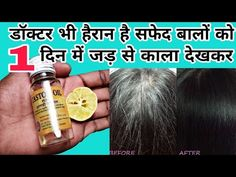 Massaging your feet before going to sleep is critical for your health Grey Hair Home Remedies, Hair Remedies For Growth, Healthy Skin Tips, Healthy Hair, White Hair Treatment, Homemade Hair Treatments, Best Hair Care Products, Home Health Remedies, Natural Hair Care Tips