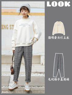 Korean Outfit Street Styles, Korean Outfits, Retro Outfits, Cute Casual Outfits, Chic Outfits, Korean Girl Fashion, Korean Fashion Trends, Korean Street Fashion, Asian Fashion