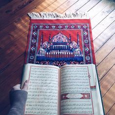 Learn Quran Academy provide the Quran learning services at home. Our mission to teach Quran with proper Tajweed and Tafseer to worldwide Muslim community. Islamic Wallpaper Hd, Quran Wallpaper, 4 Wallpaper, Islam Muslim, Allah Islam, Islam Quran, Islamic Prayer, Islamic Gifts, Islamic Quotes