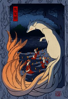 The Nine-tailed Fox at the Changing Tree, Oji by CanisPanthera.deviantart.com on @deviantART