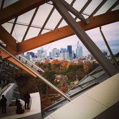 View from Fondation Louis Vuitton, looking towards La Defence, Paris
