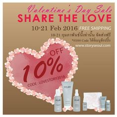 """2016 Valentine's Day Special """"Share the Love"""" additional 10% off"""