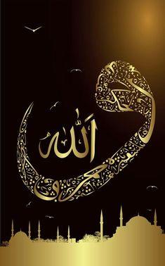Allah Wallpaper, Islamic Wallpaper, Islamic Images, Islamic Pictures, Good Morning Beautiful Pictures, Quran Book, Islamic Posters, Islamic Paintings, Demon Art