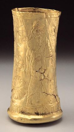 Beaker with Male Figures Western Iran 14th - 13th century B.C. Materials Electrum Dimensions H-13.3 D-6