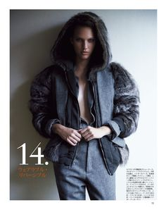 { marie piovesan and maggie jablonski by akinori ito for spur september 2014 }
