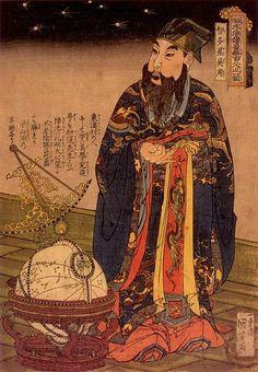 No.11 呉用 智多星(3) 智謀の軍師、機密担当軍師 礼服をまとい、右手の指を折っている。傍には天球儀と四文儀