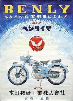 Honda Benly, 1960's ^*^*^*^ https://en.m.wikipedia.org/wiki/Honda_C92,_CB92,_C95_Benly