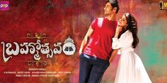 Superstar Mahesh Babu has announced the release date of his forthcoming film Brahmotsavam at the audio launch event held on a grand scale. Brahmotsavam