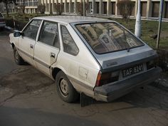 File:Grey FSO Polonez MR'87 1.5 SLE at the Physics, Astronomy and Applied Computer Science department of the Jagiellonian University (1).jpg