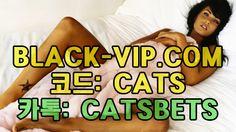 스타실시간 BLACK-VIP.COM 코드 : CATS 스타배팅 스타실시간 BLACK-VIP.COM 코드 : CATS 스타배팅 스타실시간 BLACK-VIP.COM 코드 : CATS 스타배팅 스타실시간 BLACK-VIP.COM 코드 : CATS 스타배팅 스타실시간 BLACK-VIP.COM 코드 : CATS 스타배팅 스타실시간 BLACK-VIP.COM 코드 : CATS 스타배팅