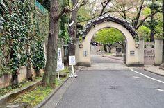 Otaku Pilgrimages for Anime places: Sankarea pilgrimage to Sanka Joshi Gakuen