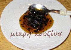 μικρή κουζίνα: Γλυκό κουταλιού καρυδάκι