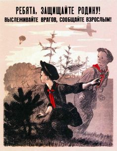 """Boys, protect the Motherland! Track the enemies, alert the adults!"" USSR WWII poster"