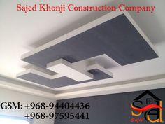 Simple Ceiling Design, Cube, Construction, Building