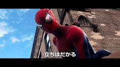 映画『アメイジング・スパイダーマン2』×アースアワー コメント映像
