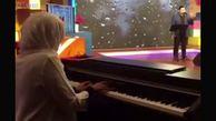 پیانو زدن همسر سالار عقیلی در برنامه زنده   فیلم